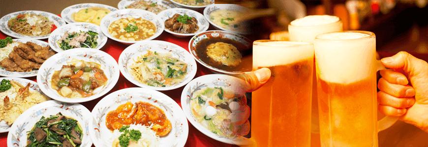 菊花楼の自慢の中華料理を前にビールで乾杯する様子