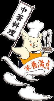 菊花楼キャラクター:キッカトン